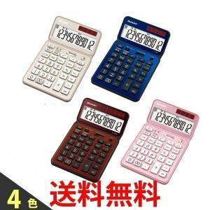 SHARP EL-VN82 電卓50周年記念モデル ナイスサイズモデル シャープ ELVN82 電卓 シャンパンゴールド ディープブルー ブラウン エレガントピンク|2|bestone1
