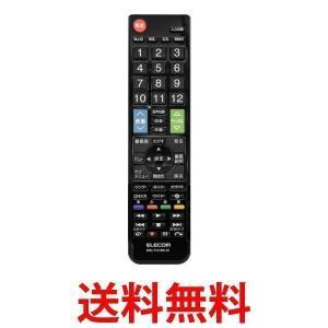 エレコム ERC-TV01BK-HI テレビリモコン 日立 ヒタチ Wooo用 設定不要ですぐに使えるかんたんリモコン ブラック ERCTV01BKHI|1