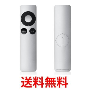 Apple Remote アップル リモート MM4T2AM/A (MC3773J/A 後継品) 純正品 iPod/iPhone/Mac/Apple TV 対応 リモコン MM4T2AMA