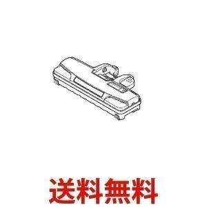 Panasonic 親ノズル ノズル AMV99R-C20VD 掃除機 パナソニック AMV99RC20VD 純正品|1|bestone1