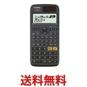 CASIO FX-JP500-N カシオ 電卓 関数電卓 高精細 日本語表示 関数・機能500以上 土地家屋調査士試験対応|1|bestone1