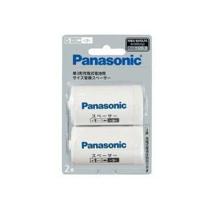 Panasonic BQ-BS1/2B パナソ...の関連商品1