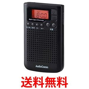 OHM RAD-F300N-K オーム電機 DSP ポケットラジオ ポータブル AudioComm AM/FM ブラック オーディオコム|bestone1