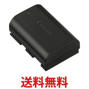 Canon LP-E6N バッテリーパック キヤノン キャノン バッテリー EOS LPE6N|1|bestone1