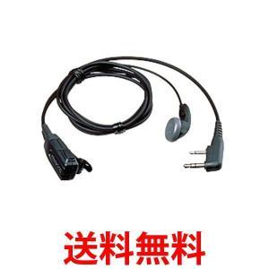 KENWOOD EMC-3 JVCケンウッド デミトス イヤホン付きクリップマイクロホン EMC3|1|bestone1