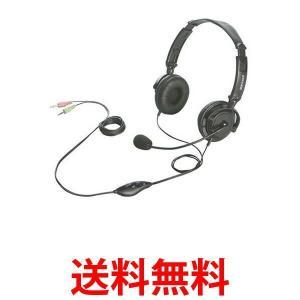 iBUFFALO BSHSH12BK バッファロー 両耳ヘッドバンド式ヘッドセット 半密閉/ノイズキャンセリングマイク搭載 ブラック|1|bestone1
