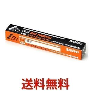 SANYO FXP-A4IR30C(K) 三洋 FXPA4IR30C 普通紙ファクシミリ用インクリボン 純正品 SFX-HPW70 PW60 PS60 DW71 DT71 対応|1|bestone1