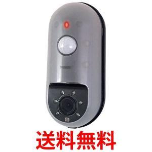 リーベックス(Revex) SD-DM1ドア周り防犯用品 本物そっくり センサーダミーカメラ SDDM1|1|bestone1