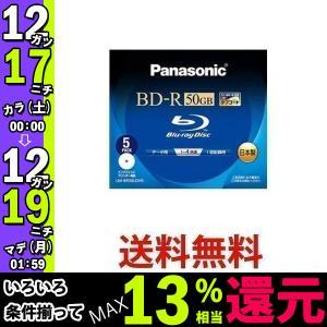 Panasonic LM-BR50LDH5  Blu-ray ディスク 50GB 2層 追記型 4倍速 ワイドプリンタブル 5枚 パナソニック ブルーレイディスク LMBR50LDH5|1|bestone1