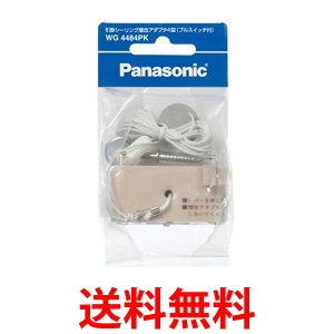 Panasonic WG4484PK 引掛シーリング 増改アダプタ 4型 パナソニック|1|bestone1