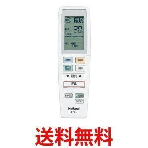 Panasonic 純正パーツ エアコン用 リモコン CWA75C3020X1 パナソニック エアコン|1