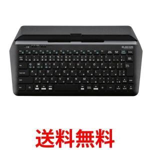 ELECOM TK-DCP02BK エレコム Bluetoothキーボード マルチデバイス (Windows、Mac、iOS、Android対応) スタンド付 有線接続可 ブラック TKDCP02BK|1|bestone1