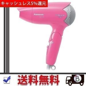Panasonic EH5101P-P ヘアドライヤー ターボドライ1200 パナソニック ドライヤー EH5101PP ピンク|1|bestone1
