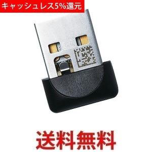 BUFFALO WLI-UC-GNM2S エアステーション 11n対応 11g/b USB2.0用 無線LAN子機 親機・子機同時モード対応 WLIUCGNM2S|1|bestone1