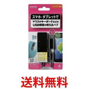 ELECOM U2HS-MB02-4BBK USBハブ USB2.0対応 スマートフォン ・ タブレット 用 microUSB ケーブル 変換アダプタ付 バスパワー  4ポート ブラック エレコム|1|bestone1