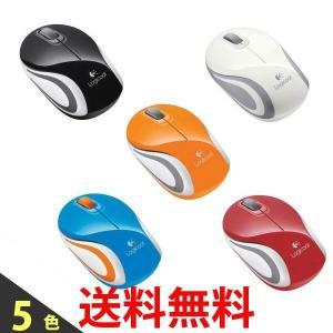 Logicool M187 ロジクール ワイヤレス ミニマウス ブラック 2.4GHz 光学式 コンパクト Wireless Mini Mouse|1|bestone1