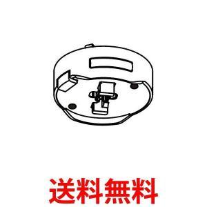 Panasonic アダプタ カチットF NZ2717M シーリングライト パナソニック 電気 照明|1|bestone1