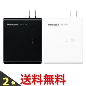 パナソニック モバイルバッテリー搭載AC急速充電器 5,000mAh QE-AL201 スマホ QE-AL201-W QE-AL201-K Panasonic|1|bestone1