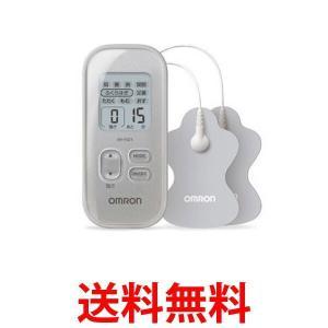 OMRON HV-F021-SL オムロン HVF021SL 低周波治療器 シルバー|1|bestone1