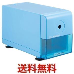 Nakabayashi DPS-211KB ナカバヤシ DPS211KB 電動鉛筆削りき スリムタイプ ブルー|4|bestone1