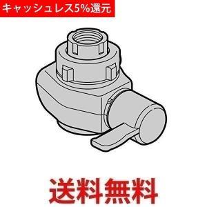 Panasonic TK7205H4097 パナソニック 水切替レバー 整水器 浄水器 アルカリイオン|1|bestone1