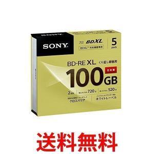SONY 5BNE3VCPS2 ソニー ビデオ用ブルーレイディスク 100G 5枚パック|1|bestone1