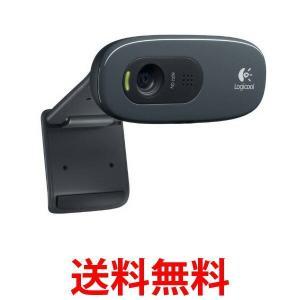 LOGICOOL C270 ロジクール HDウェブカム HD Webcam  ブラック|1|bestone1