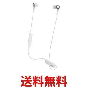 audio-technica ATH-CK200BT WH オーディオテクニカ Bluetooth対応 ワイヤレスイヤホン ホワイト ATHCK200BT WH|1|bestone1