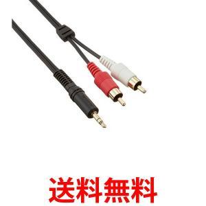 ELECOM AV-SWR2 エレコム オーディオケーブル ステレオミニプラグ ⇔ ピンプラグ×2|1|bestone1