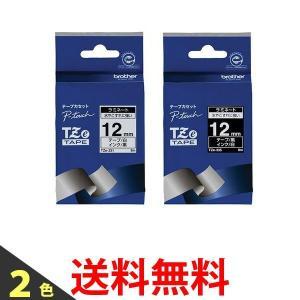 Brother TZe-231 TZe-335 ブラザー TZe231 TZe335 ピータッチ用 ラミネートテープ(12mm)  白/黒字 黒/白字|1|bestone1