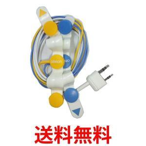 OMRON HV-CODE-3D オムロン 電気治療器・低周波治療器 導子コード3D|1|bestone1