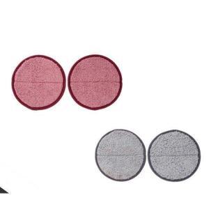 CCP EX-3655-00 EX-3656-00 シーシーピー コードレス回転モップクリーナー 交換用 スペアモップパッド ZJ-MA8対応 2枚入り ピンク グレー|1|bestone1