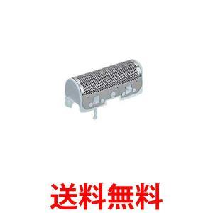 Panasonic レディスシェーバー替刃 外刃 ES9779 パナソニック|1|bestone1