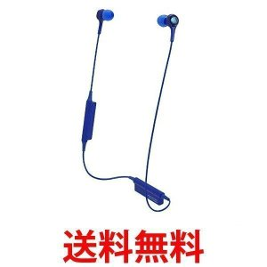 audio-technica ATH-CK200BT BL オーディオテクニカ Bluetooth対応ワイヤレスイヤホン ブルー ATHCK200BT BL|1|bestone1