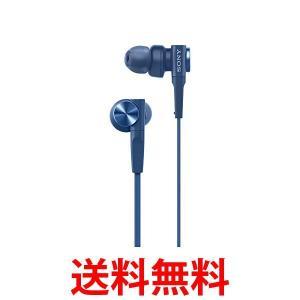 ソニー(SONY) イヤホン 重低音モデル カナル型 ブルー MDR-XB55 L (MDRXB55L)|1|bestone1