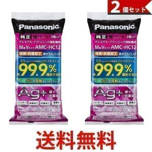 Panasonic AMC-HC12 交換用 逃...の商品画像