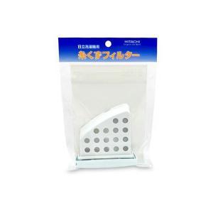 HITACHI NET-D9LV 日立 NETD9LV 洗濯機用 糸くずフィルター ネット ヒタチ|1|bestone1