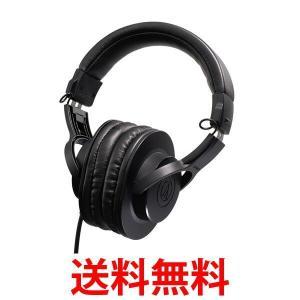 audio-technica ATH-M20x オーディオテクニカ ATHM20x プロフェッショナルモニターヘッドホン 密閉ダイナミック型|1|bestone1