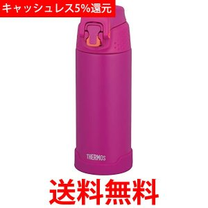 THERMOS B-004465BK サーモス B004465BK 真空断熱スポーツボトル FFF-500F/800F/1000Fキャップユニット ブラック|1|bestone1