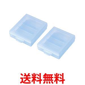 サンワサプライ 電池ケース(単3形用2個セット・ブルー) DG-BT3BLN|1|bestone1
