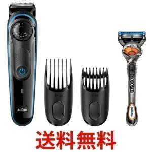 Braun BT3040 ブラウン 電動バリカン ヒゲトリマー 髭剃り 髪の毛 0.5mm幅 39段階長さ調節 水洗い可|1|bestone1