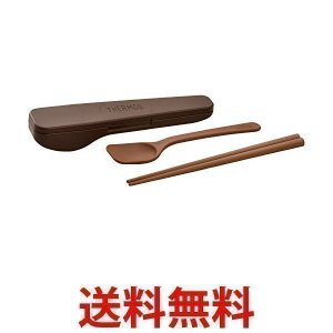 THERMOS スプーン・ハシセット ブラウン 茶色 弁当用CPE-001 BW サーモス CPE001|3|bestone1