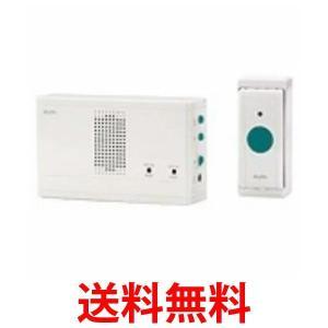 ELPA EWS-1001 エルパ EWS1001 ワイヤレスチャイム 押ボタン送信器セット 特定小電力ワイヤレスチャイムシリーズ 朝日電器|1|bestone1