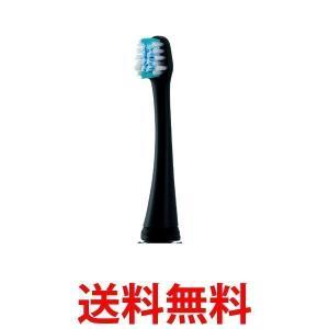 パナソニック EW0915-K 替えブラシ ドルツ マルチフィットブラシ 2本組 黒 EW0915K|1|bestone1