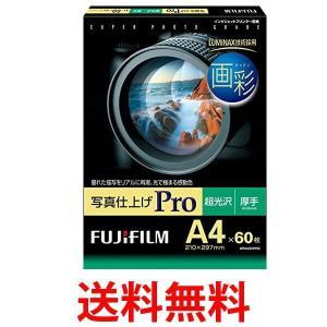 FUJIFILM 写真用紙 画彩 超光沢 厚手 A4 60枚 WPA460PRO 富士フィルム 写真仕上げPro 1 bestone1