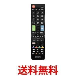 エレコム ERC-TV01BK-TO テレビリモコン TOSHIBA 東芝 レグザ用 設定不要ですぐに使えるかんたんリモコン ブラック ELECOM  ERCTV01BKTO|1|bestone1