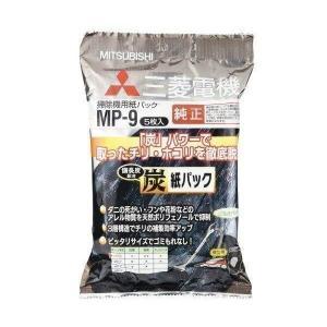MITSUBISHI MP-9 三菱電機 ミツビシ MP9 ...