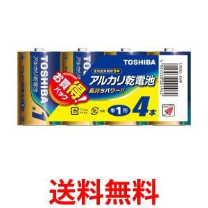 TOSHIBA LR20L 4MP 東芝 アルカリ乾電池 単1形 1パック 4本入 LR20L 4MP 単一 電池 単一電池 乾電池 アルカリ 4本 セット|1|bestone1
