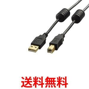 ★国内正規品★  ■ 特 徴 ■ ・ノイズに強い!フェライトコア付 USB2.0ケーブル(ABタイプ...