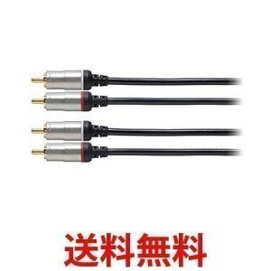 audio-technica オーディオケーブル 1.0m ピン×2 AT564A/1.0 GOLD LINK Fine ラインケーブル オーディオテクニカ|1|bestone1